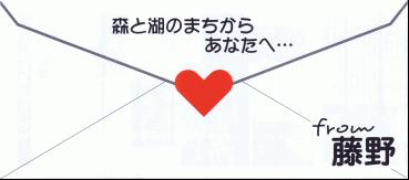 メッセージ事業申請書ダウンロード